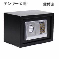 "Thumbnail of ""金庫 テンキーロック Mサイズ 鍵付 家庭用 電子金庫 S-25D"""