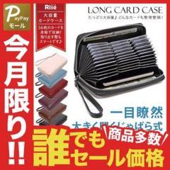 """Thumbnail of """"カードケース スリム レディース メンズ 大容量 じゃばら カード"""""""