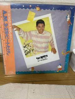 """Thumbnail of """"ビートたけし AM3:25 LPレコード"""""""