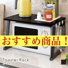 """Thumbnail of """"レンジ上ラック スチールラック キッチン収納棚 収納ラック 収納棚 シンプル"""""""