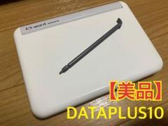 "Thumbnail of ""【美品】電子辞書 EX word DATAPLUS 10"""