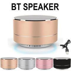 """Thumbnail of """"Bluetooth スピーカー  金 ポータブル 小型 LED 軽量 音楽"""""""