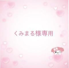 """Thumbnail of """"アネツ ヘアオイルトリートメントエッセンス 150mL(価格5,280円)"""""""