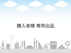 "Thumbnail of ""【キム様専用】インク小分け販売"""
