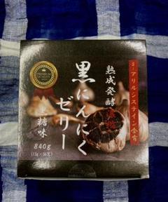"""Thumbnail of """"熟成発酵濃縮黒にんにくゼリー 42包"""""""