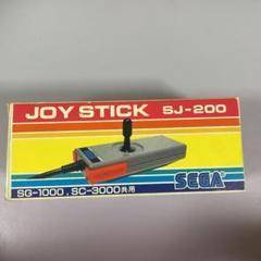 "Thumbnail of ""JOY STICK sj−200 SEGA  ゲーム機 コントローラー"""