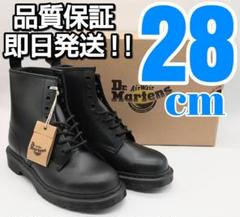 "Thumbnail of ""本日発送!!28cm UK9 MONO ドクターマーチン 1460 8ホール"""