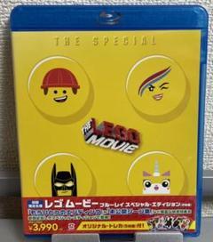 """Thumbnail of """"【ケース損傷】LEGO(R)ムービー ブルーレイ スペシャル・エディション"""""""
