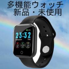 "Thumbnail of ""i5 高性能・多機能スマートウォッチ ギフト プレゼント ☆  i5:黒"""
