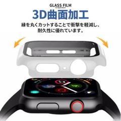 """Thumbnail of """"アップルウォッチ ガラスフィルム ハードカバー ケース 全面保護 【40mm】"""""""