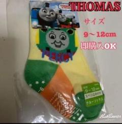 "Thumbnail of ""キッズソックス  トーマス"""