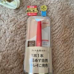 "Thumbnail of ""デジャヴュ アイブロウカラー ナチュラルブラウン 箱なし50円引き"""