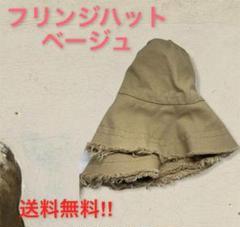 """Thumbnail of """"フリンジハット ベージュ ファッション バケットハット 帽子 オシャレ 〒"""""""