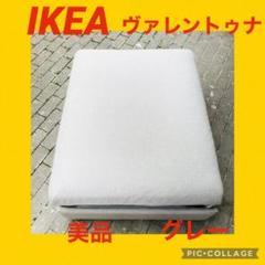 """Thumbnail of """"【美品】IKEA ソファ ベッド ヴァレントゥナ グレー"""""""