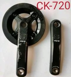"Thumbnail of ""StepUp  CK-720   セット"""