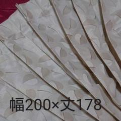 "Thumbnail of ""オーダー厚地カーテン 新品未使用"""