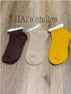 """Thumbnail of """"かわいいレースフリル靴下♪フリーサイズ!3色セット!"""""""