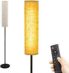 """Thumbnail of """"【送料無料】フロアライト LED スタンドライト 間接照明 ledライト"""""""