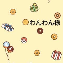 "Thumbnail of ""ミサンガ3本300円  アンクレットJ"""