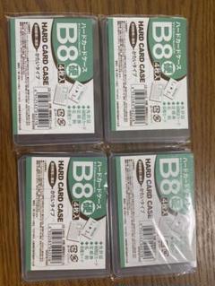 """Thumbnail of """"B8ハードカードケース 硬化"""""""