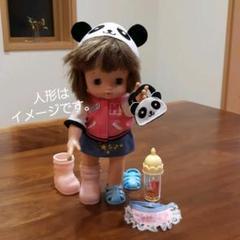 "Thumbnail of ""人形用 洋服"""