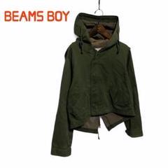 "Thumbnail of ""【BEAMS BOY】ショートモッズコート"""
