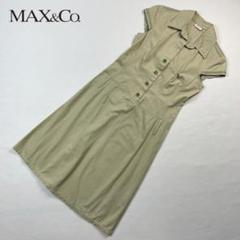 """Thumbnail of """"MAX&Co. ロングシャツワンピース膝下ベージュコットンサイズ38*q1414"""""""
