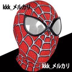 "Thumbnail of ""スパイダーマン マスク 【Bタイプ】"""