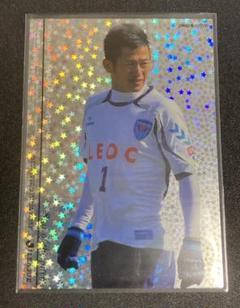 "Thumbnail of ""三浦知良 カズ 横浜FC公式トレーディングカード SP激レアキラカード"""
