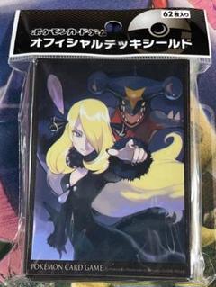 "Thumbnail of ""ポケモンカードゲーム/シロナ/デッキシールド"""
