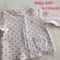 "Thumbnail of ""Baby GAP   綿 カーディガン 6-12month"""