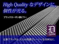"""Thumbnail of """"日本製最高峰3Dブラックカーボンピラーシール Y33シーマ"""""""
