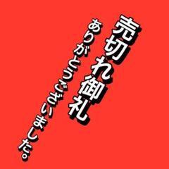 "Thumbnail of ""名札 お名前 シール ステッカー"""