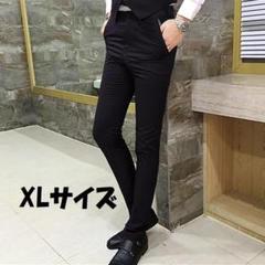 """Thumbnail of """"スーツ パンツのみ 春夏 細身 オルチャン 韓国 ブラック XL"""""""