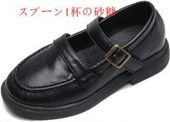 """Thumbnail of """"子供用靴 ドレスシューズ フォーマル ガールズ キッズパンプス フラット かわ"""""""