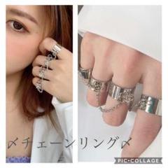 """Thumbnail of """"4連 リング レディース メンズ チェーンリング 指輪 シルバー アクセサリー"""""""