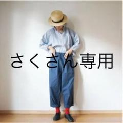 """Thumbnail of """"pongee French Linen button gather blouse"""""""