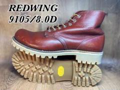 """Thumbnail of """"レッドウィングREDWING9105US8.0D/IS525Y"""""""