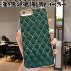 "Thumbnail of ""耐衝撃 iphone6/6s/7/8plus ケース ダークグリーン"""