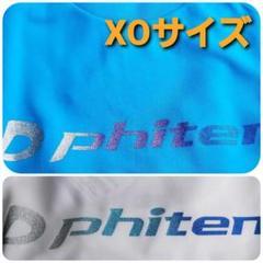 """Thumbnail of """"ファイテン グラデーション 半袖 Tシャツ 2着 セット XO"""""""