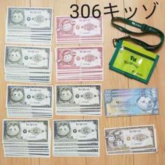 """Thumbnail of """"306キッゾ お財布付き"""""""
