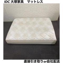 "Thumbnail of ""IDC 大塚家具 キングスダウンクラウンエンパイア2 マットレス"""