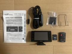 "Thumbnail of ""レーダー探知機 COMTEC ZERO 703V"""