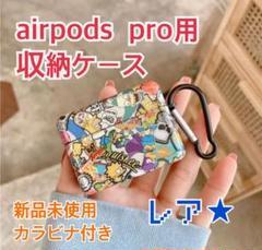 "Thumbnail of ""airpods  pro 収納ケース 【新品未使用】【日本未入荷】シンプソンズ"""