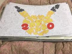 "Thumbnail of ""ポケモン 20周年記念 ピカチュウ プレイマット pokemon"""