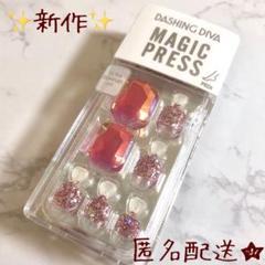 "Thumbnail of ""DASHING DIVA ダッシングディバ ペディキュア フット 足爪  398"""