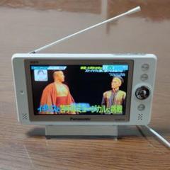 "Thumbnail of ""Panasonic VIERA 防水 ワンセグ SV-ME750-W"""