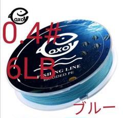 "Thumbnail of ""QXO高強度4本編みPEライン100mブルー0.4#6LBコスパ最強"""