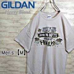 "Thumbnail of ""C241 GILDAN Tシャツ【メンズM】ブラウン ORIVE ME NUTS"""