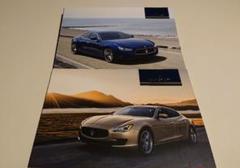"""Thumbnail of """"Maserati/ マセラッティ カタログ 2冊セット"""""""
